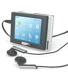 iAudio D2 4 GB MP4 Player