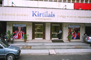 511015d66 Kirtilal Kalidas Jewellers Pvt Ltd Cochin Reviews, Specification, Best  deals, Price and Coupons.